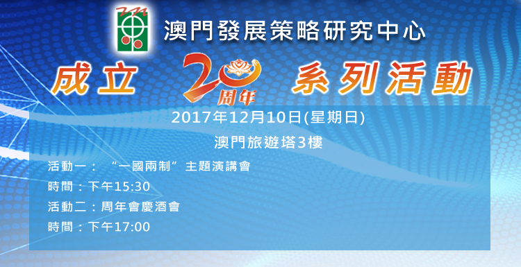 20周年網站  banner
